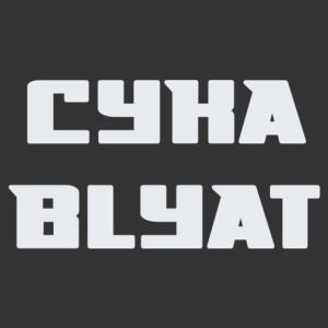 Cyka Blyat feliratos autómatrica kép