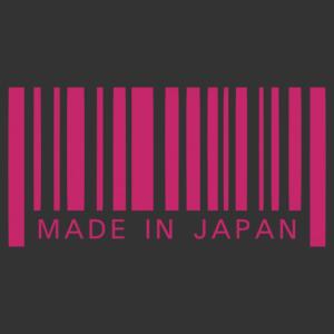 Made in Japan vonalkódos autómatrica kép