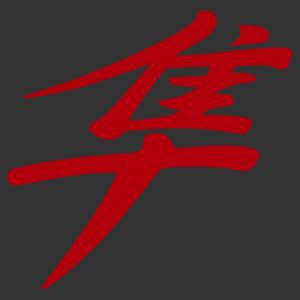 Suzuki Hayabusa logó matrica kép